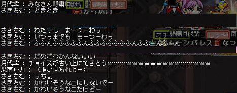ちむちむ歌謡ショーNO.2