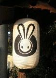 岡崎神社 提灯