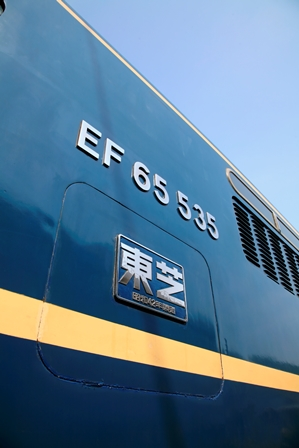 EF65535