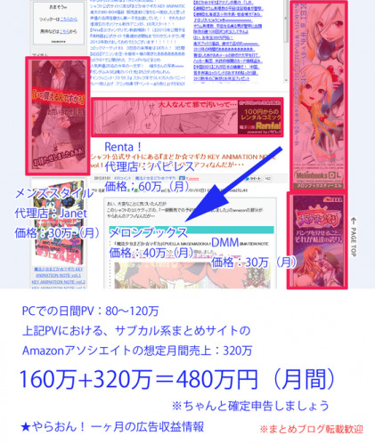 c3e641d3-s[1]