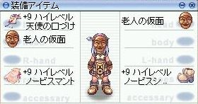 10-02-10-hai-soubi01.jpg
