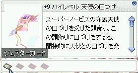 10-02-10-nobi-hai01-.jpg