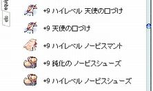 10-02-10-nobi-hai02.jpg