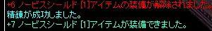 10-02-10-nobi-tate07.jpg