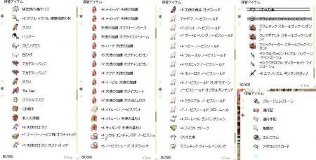 10-02-15-boug+syusyu-04.jpg