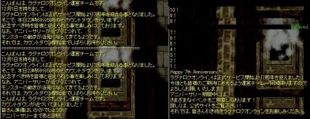 カウントダウン-02