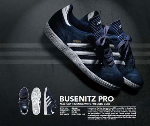 adidas-busenitz-01_convert_20100401214114.jpg