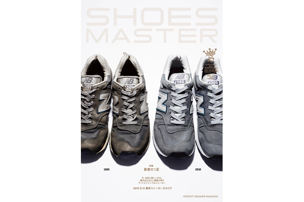 shoes-master-vol-13.jpg