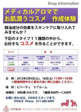 20120122-02.jpg