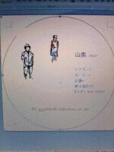 moblog_67dc077e.jpg