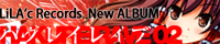hr2_banner_200_40.jpg