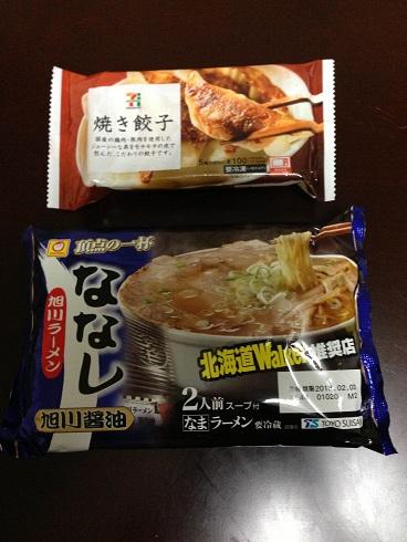 ラーメン餃子