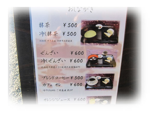 IMG_8001.jpg