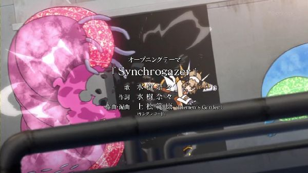 シンフォギア02