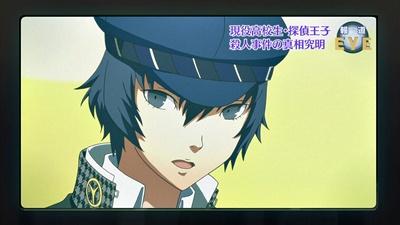 Persona4 16-1