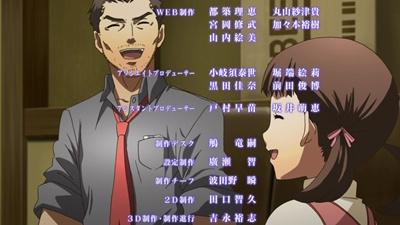 Persona4 18-13