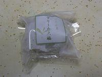 抹茶小豆クリーム大福