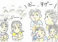 歌を聴く子供たち