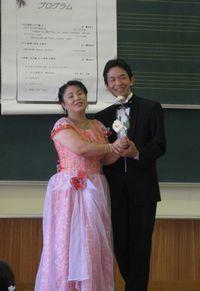 岸本江理子先生と五十嵐正一のデュエット