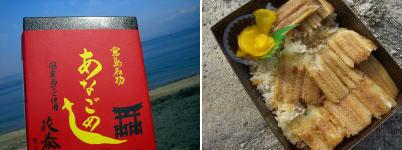 宮島2009-0341