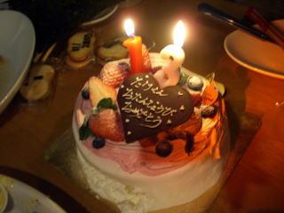 たけちゃん誕生日 0691