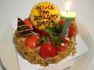 7歳の誕生日 1271