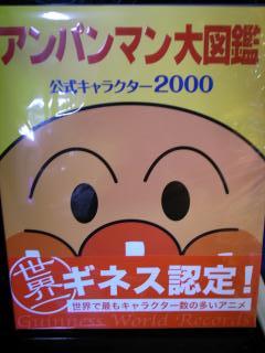R0010695_convert_20100509210251.jpg
