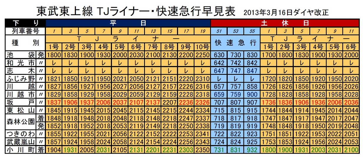 2013-03-11-01