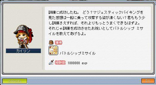 misairu.jpg
