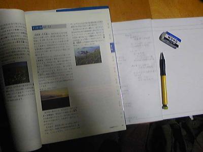 試験勉強中デス