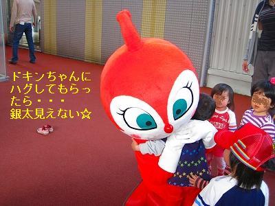 s-IMG_0604.jpg