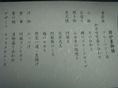 s-IMG_6487.jpg