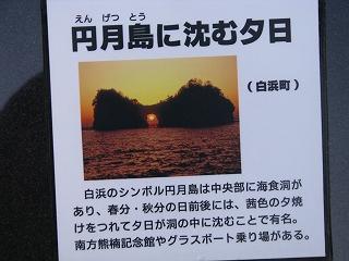 s-IMG_7977.jpg
