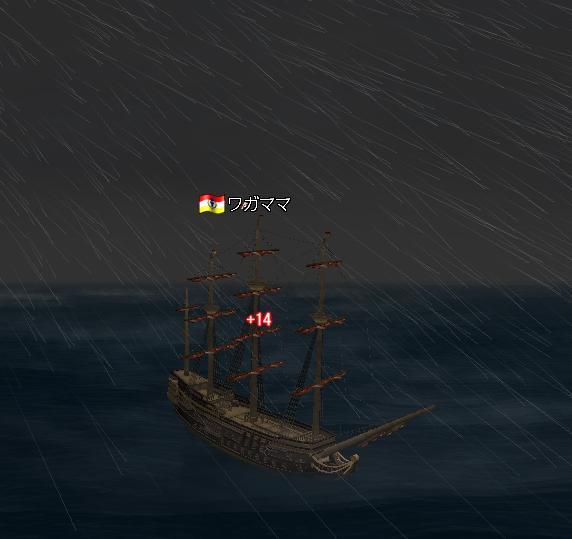 5.13セレベス海 嵐
