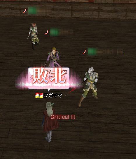 5.23 帰欧3