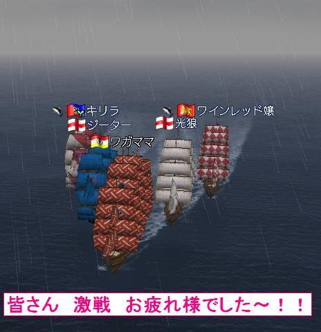 5.31 禁海クエ6
