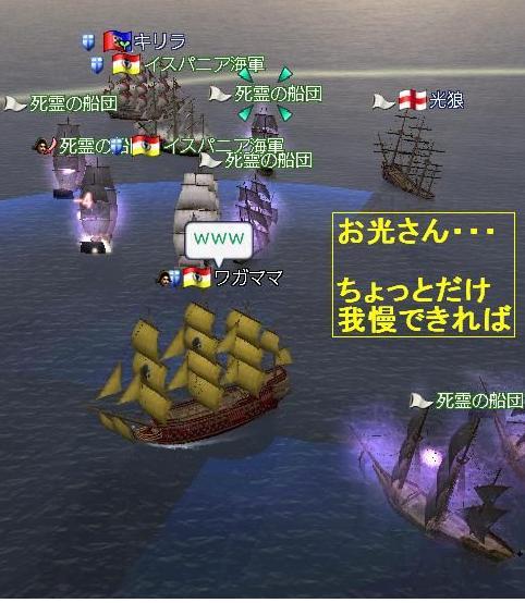 5.31 禁海クエ5