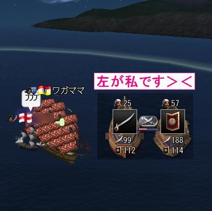 6.3 海戦前4