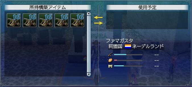 6.3 海戦前10
