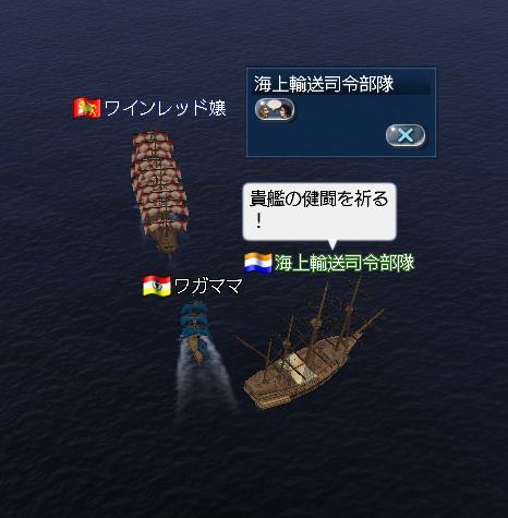 6.3 海戦前8
