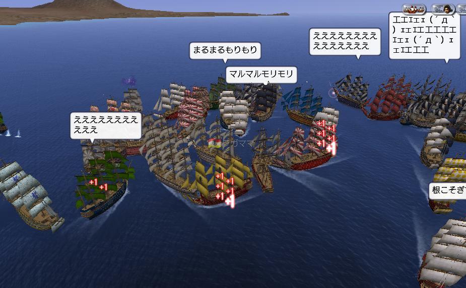 6.3 海戦3