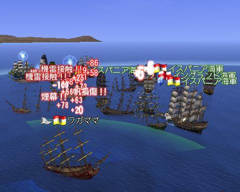 6.3 海戦2