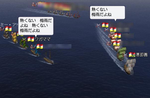 6.4 海戦