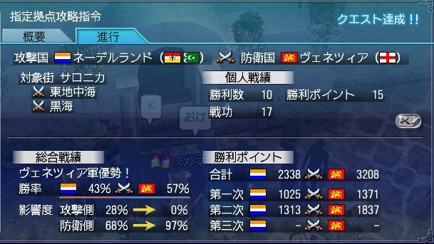 6.4 海戦3