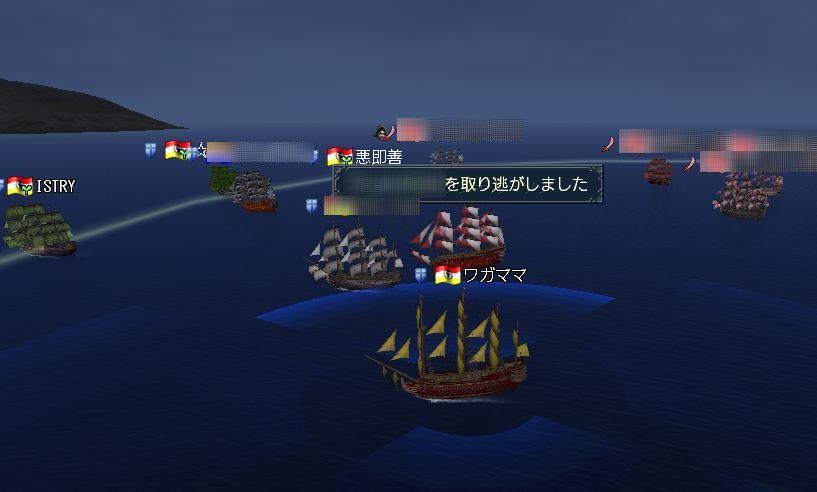 6.5 海戦3