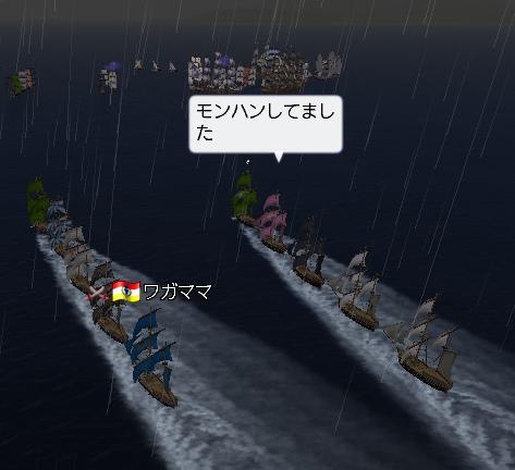 6.5 海戦
