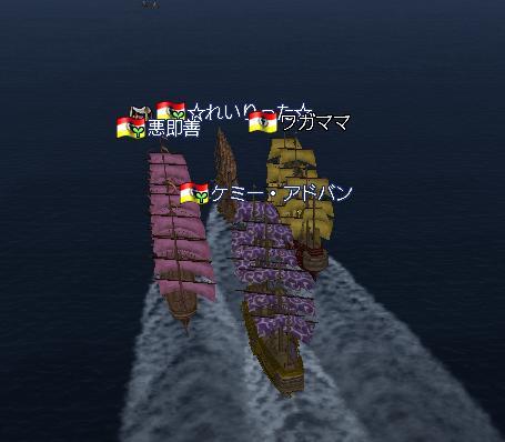 6.5 海戦後3