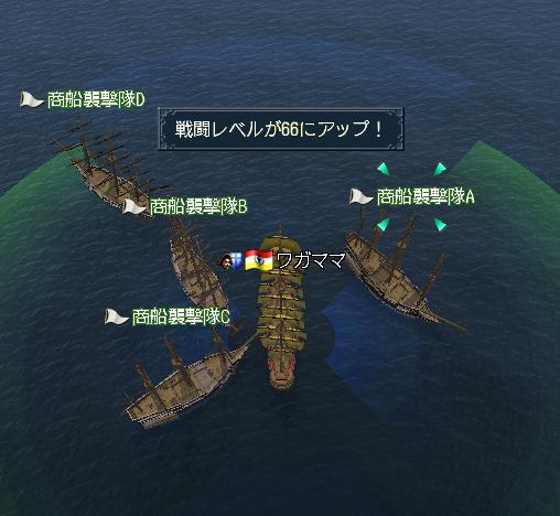 6.8 東アジア海事 R66