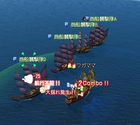 6.8 東アジア海事2