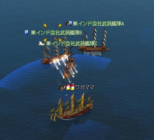 6.8 東アジア海事